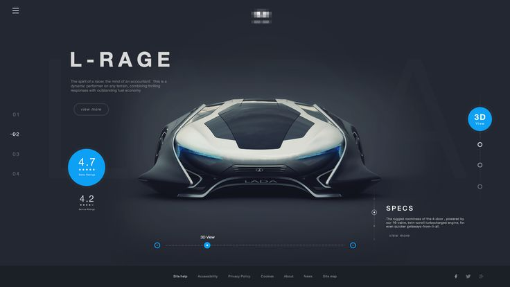 Concept Car website by Nick Buturishvili